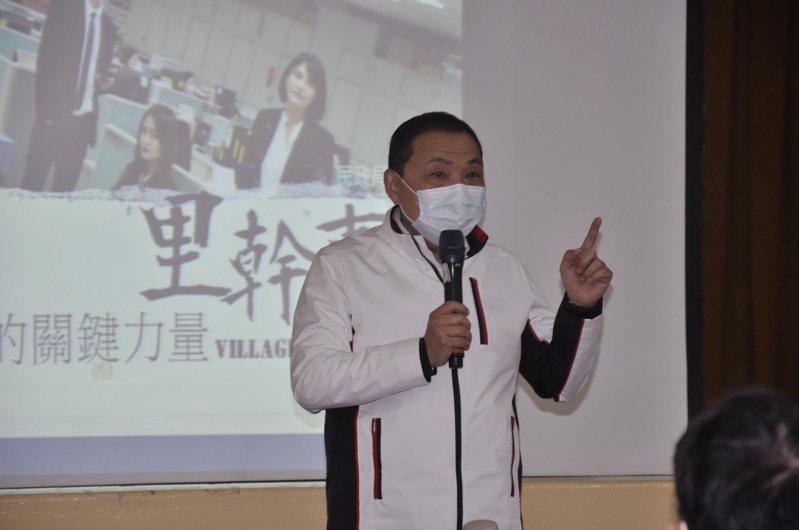 新北市長侯友宜稱至今還沒拿到5000名需要居家隔離的名單。記者張哲郢/攝影