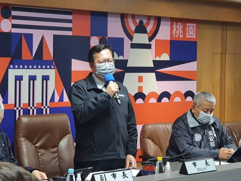 為因應部桃群聚感染擴大,桃園市長鄭文燦今天召開防疫會議。聯合報系記者陳夢茹/攝影