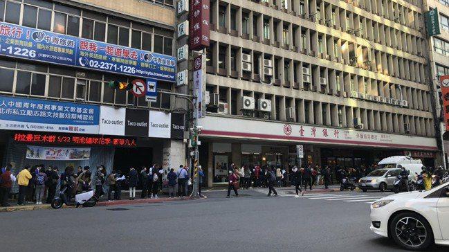 位於台北市館前路的台產公司總部,今天一早就湧現長長的人龍。讀者/提供