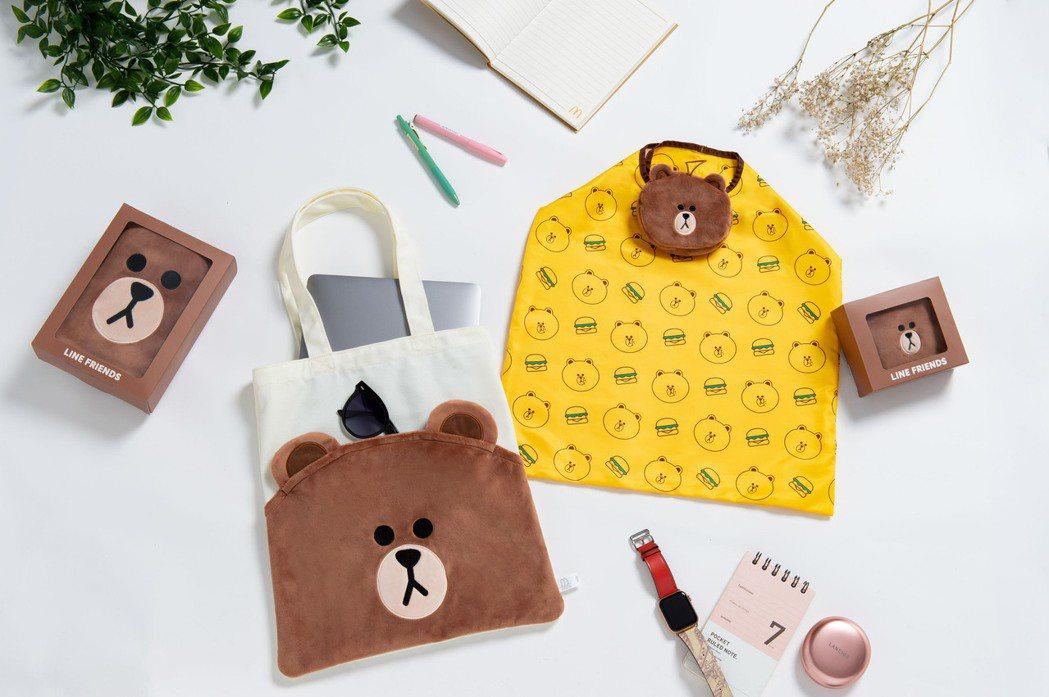 麥當勞自1月27日起,推出「開春熊有禮」限量禮盒。圖/麥當勞提供
