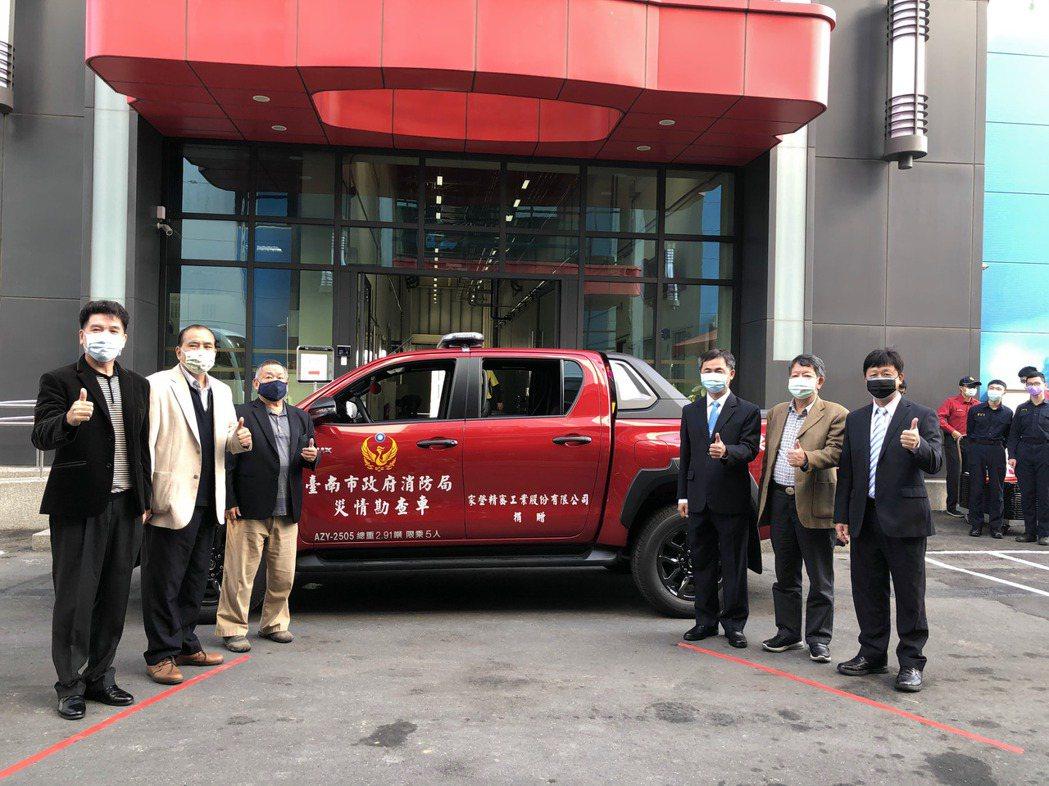 家登舉行捐贈台南市府消防局災情勘查車儀式,右3為董事長邱銘乾。記者尹慧中攝影