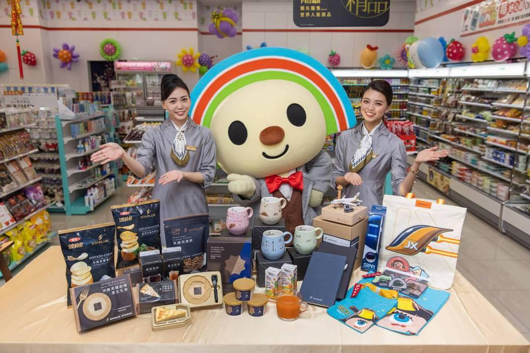 7-ELEVEN攜手星宇航空推出多款限定商品,打造多款甜點、零食、飲料等異國風味...