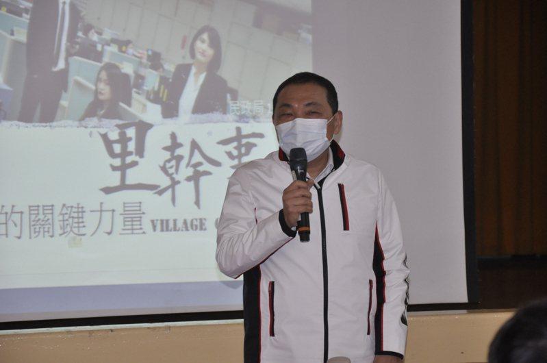 新北市長侯友宜呼籲寒假各活動需縮小規模、以防疫為優先。記者張哲郢/攝影