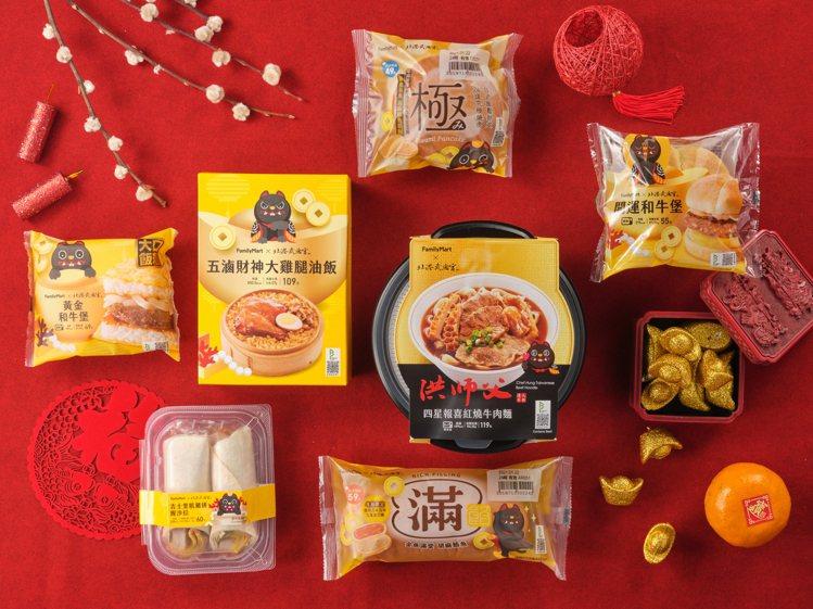 全家攜手北港武德宮推出7款招財鮮食。圖/全家便利商店提供