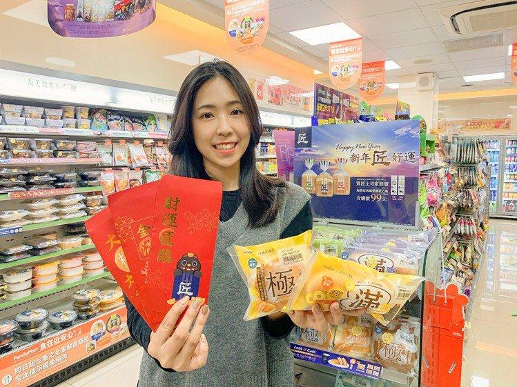 1月27日至2月16日期間凡購買匠土司、極鬆餅、滿餡麵包系列商品任2件,即贈送「...