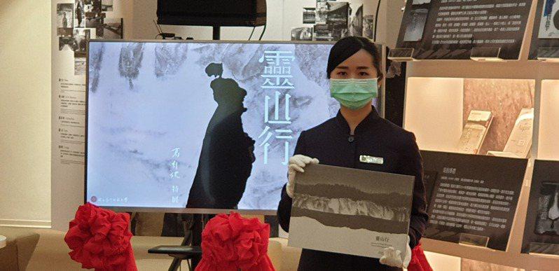 「靈山行」既是畫冊也是攝影集,精選收錄高行健長途跋涉穿越中國大陸8個省和7個自然保護區,所拍攝的100幅攝影作品,以及1979到2015年間所創作的40幅畫作。些畫作與攝影作品啟發了高行健獲得諾貝爾文學獎桂冠的「靈山」。 記者陳宛茜/攝影