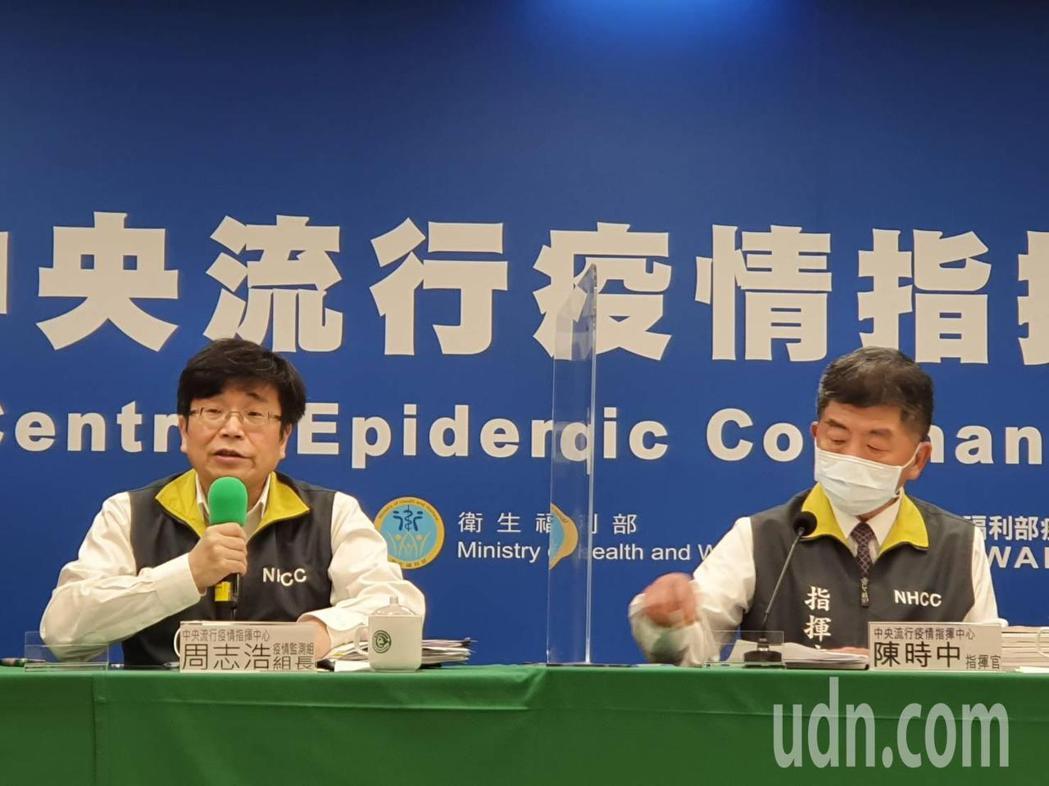 中央流行疫情指揮中心疫情監測組長周志浩(左)、指揮官陳時中(右)今主持中央流行疫...