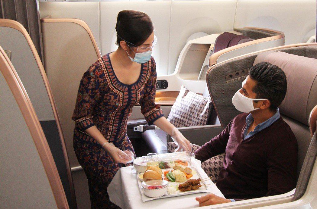 新航在由SimpliFlying飛航顧問公司為APEX航空乘客體驗協會進行的「全...