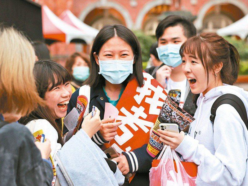 大學學測結束,有考生親友團送上特製背帶,恭喜順利完試。圖/聯合報系資料照片