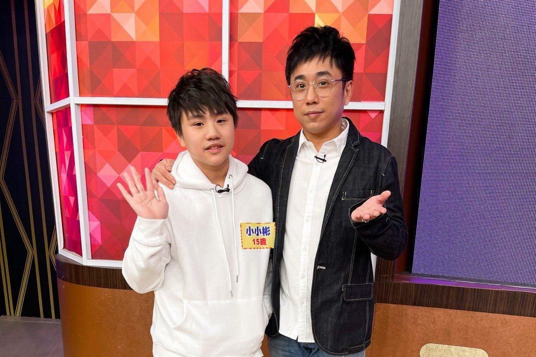 小小彬(左)和小彬彬父子一起上衛視「一袋女王」。圖/衛視提供