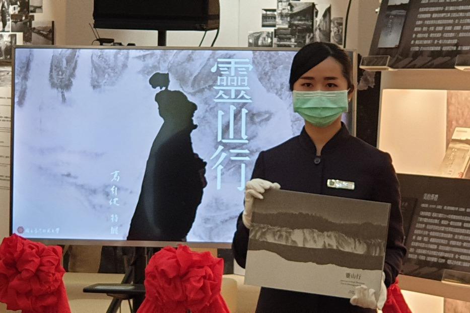 高行健:台灣可喚醒新文藝復興