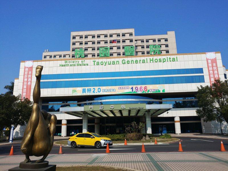 圖為桃園醫院外觀。中央社