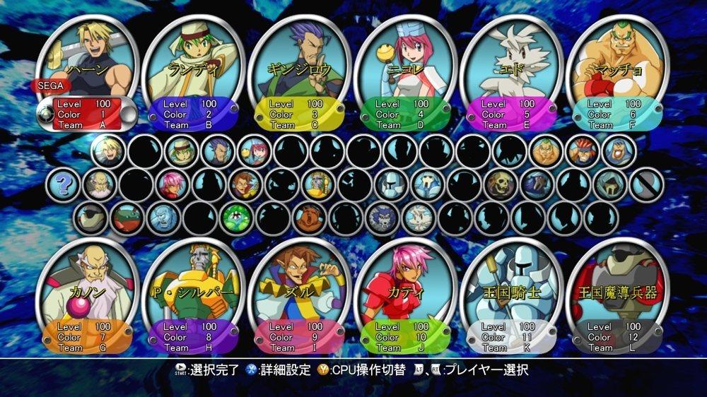 玩家可以從45個角色中挑選自己喜歡的來進行對戰。(圖片為HD版)