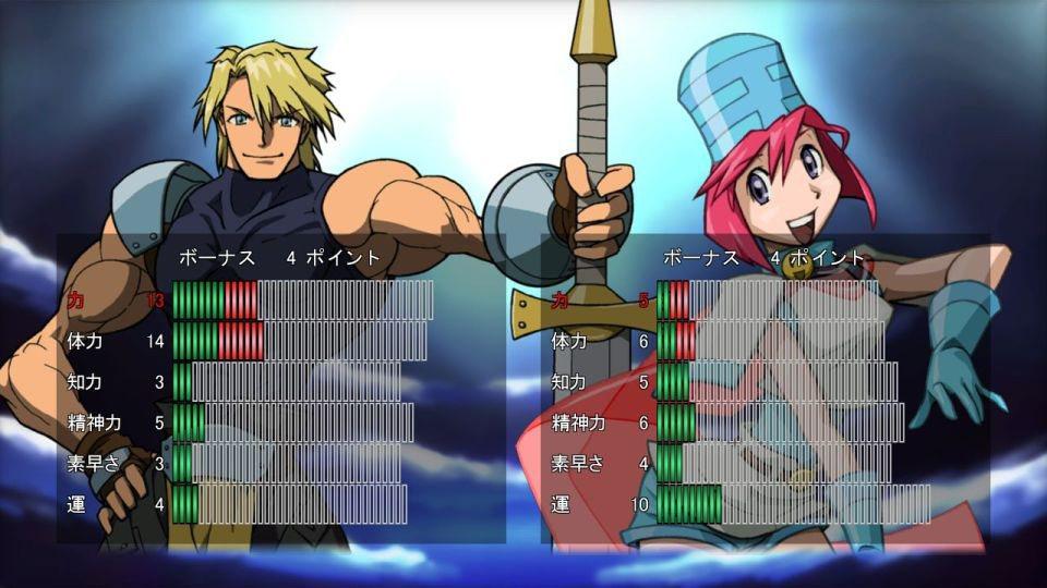 HD版的守護者列傳在圖像上有了蠻明顯的進步,清晰許多。