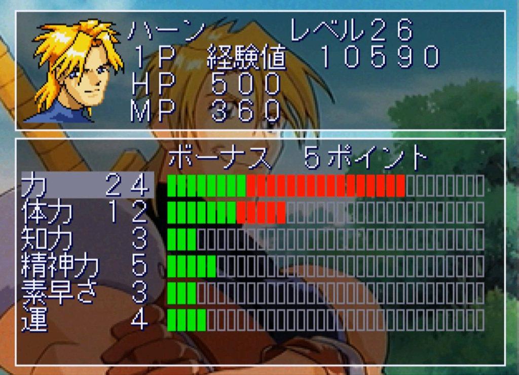 在每一章節結束之後,系統會把玩家的殺敵數轉換成Bonus點數,可以自由地將點數分...