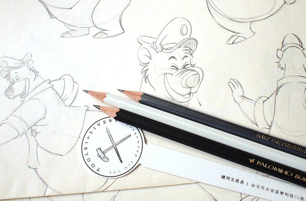 Marco於宏廣當動畫師時期手繪的卡通作品。圖/Marco提供