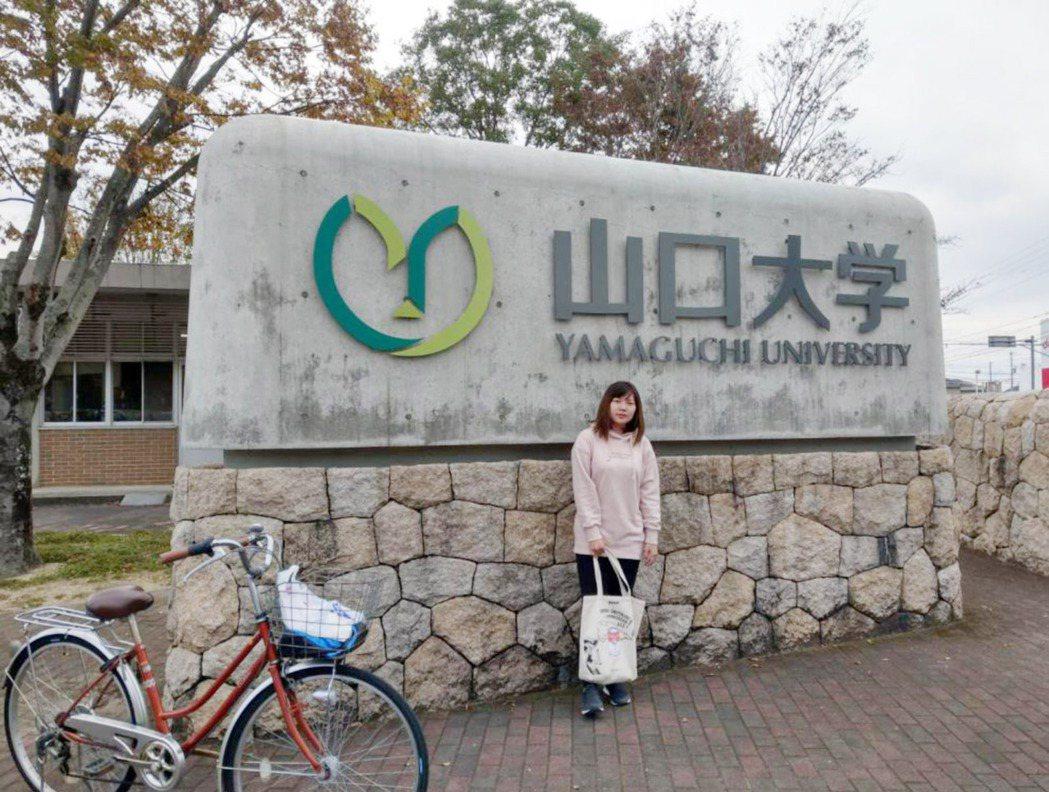 企管系徐雨婕完成日本山口大學交換留學。 大葉大學/提供。