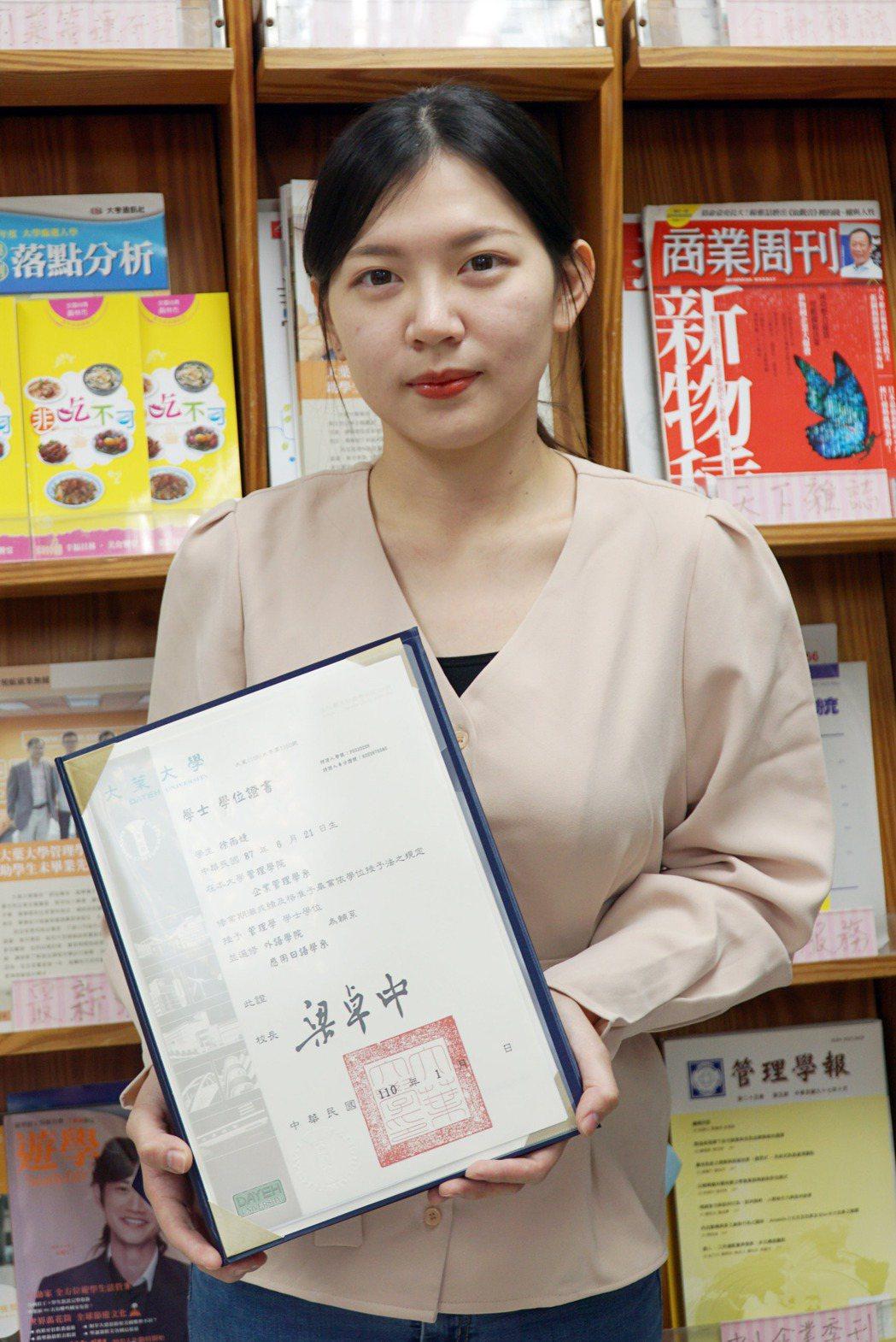 企管系徐雨婕,順利完成日本留學與輔系學位。 大葉大學/提供。