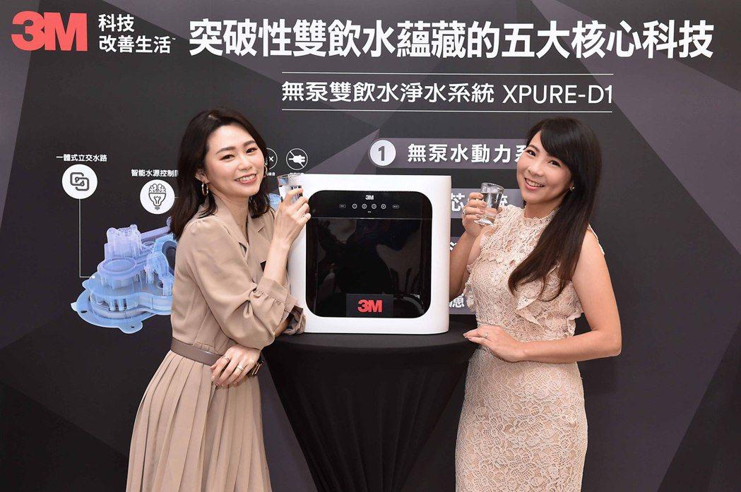 3M於2021年第一季特別於特力屋推出XPURE-D1無泵雙飲水淨水系統首賣合作...