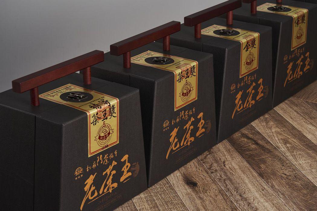 """松嶺鬥茶老茶王"""" 經歲月淬鍊,成為珍藏的茶品。 南投縣松嶺鬥茶協會∕提供"""