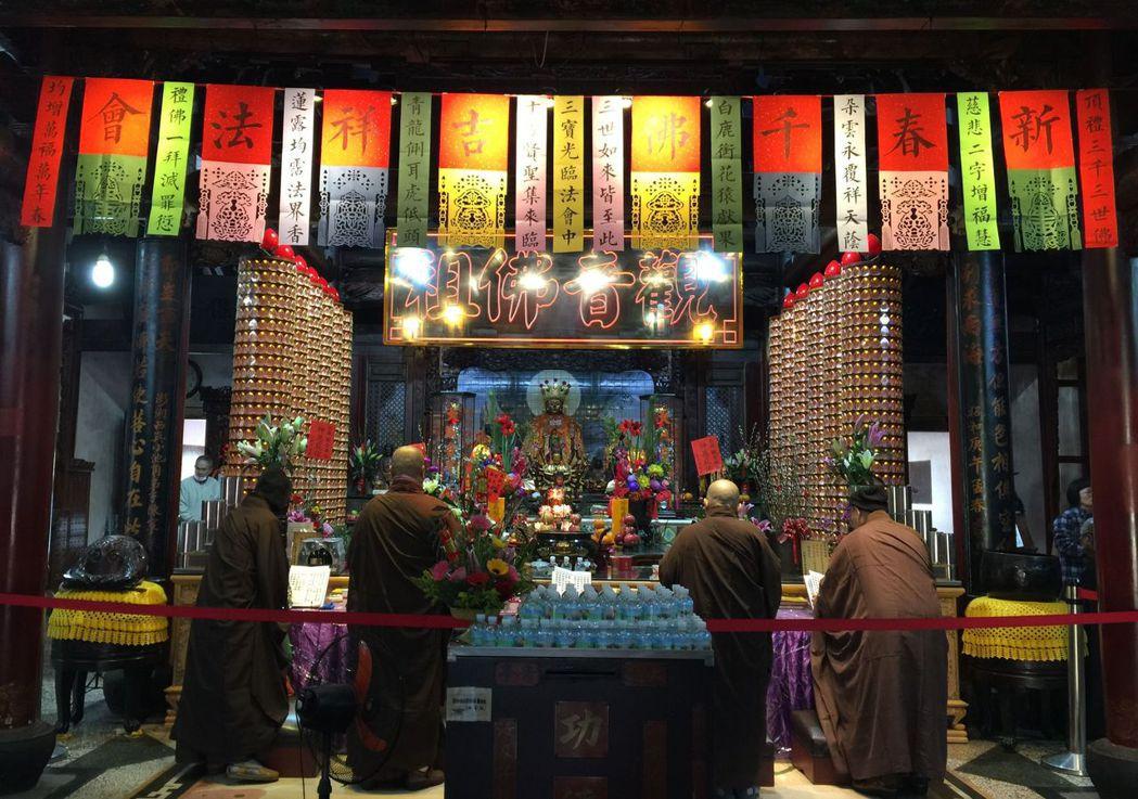 大觀音亭也將停辦今年農曆春節的「三千佛法會」。  大觀音亭/提供