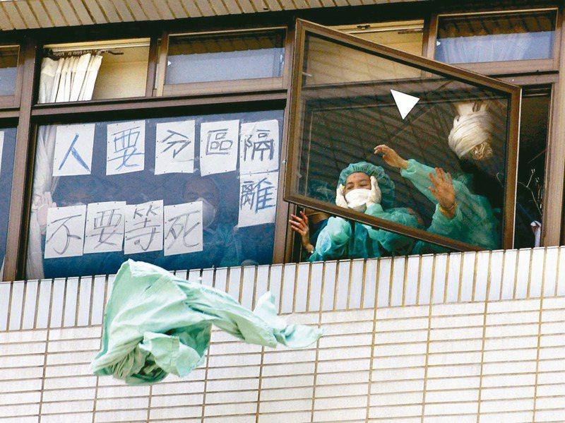 當年SARS風暴引起的爭議,即是台北市和平醫院封院。圖/聯合報系資料照片