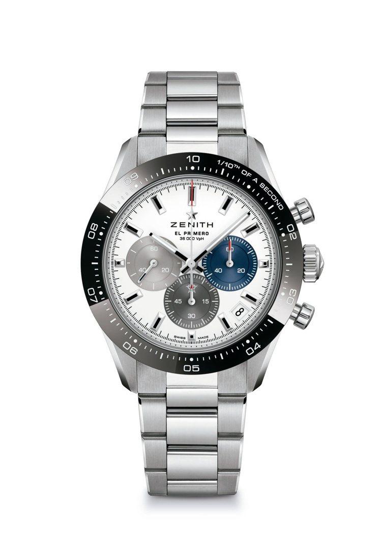 真力時CHRONOMASTER SPORT系列運動計時腕表白面金屬鍊帶,31萬8...