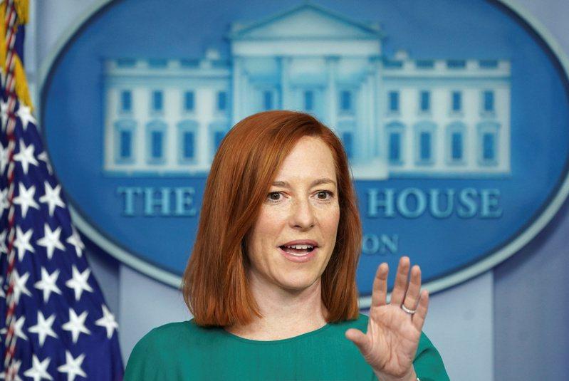 美國白宮新聞秘書莎琪說,拜登政府將「耐心」處理中美關係。路透