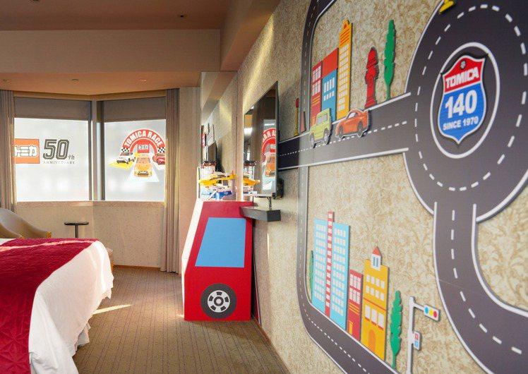 君品酒店配合「TOMICA小汽車50周年博覽會」推出車迷住房專案。圖/君品酒店提...