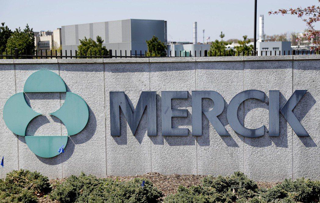美國默克大藥廠將停止開發兩種實驗性新冠肺炎疫苗。美聯社