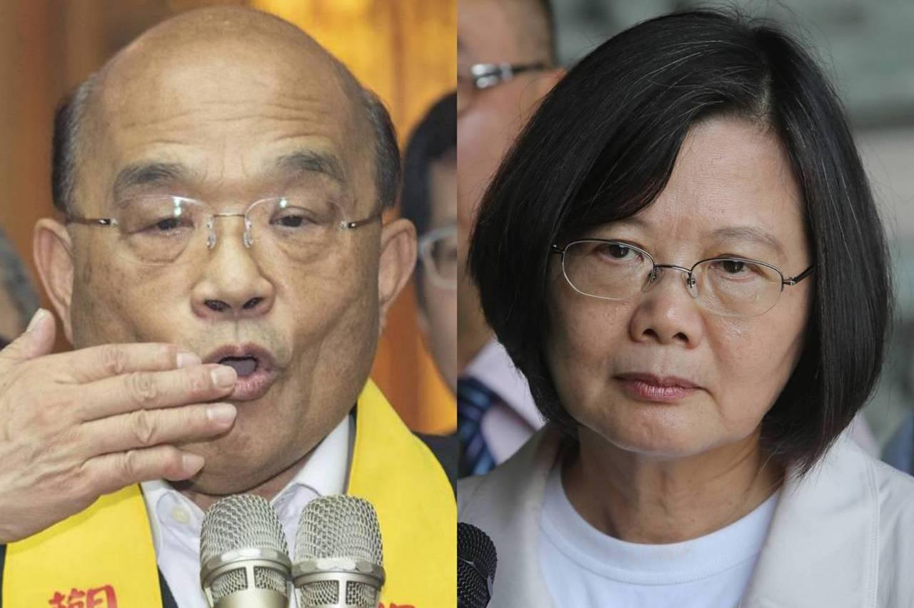 最新民調/蔡英文、蘇貞昌第二任期 滿意度超過五成