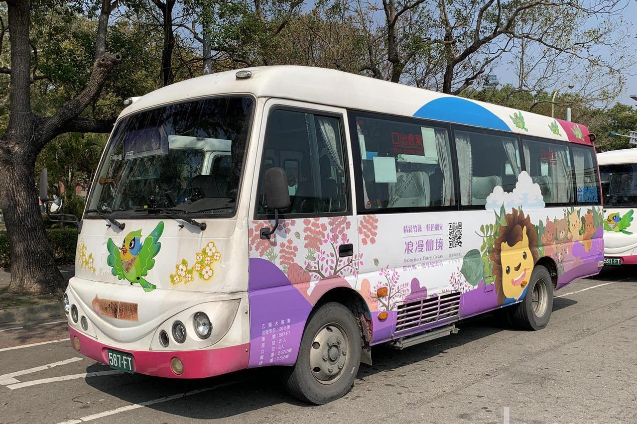 春節期間竹縣推4條免費公車 全縣路邊停車格免收費