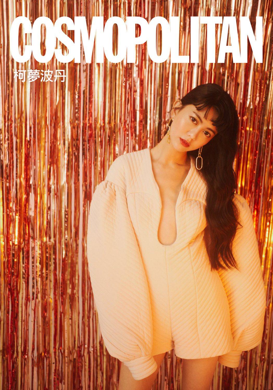 白癡公主拍攝雜誌時展露性感一面。圖/COSMOPOLITAN.COM提供