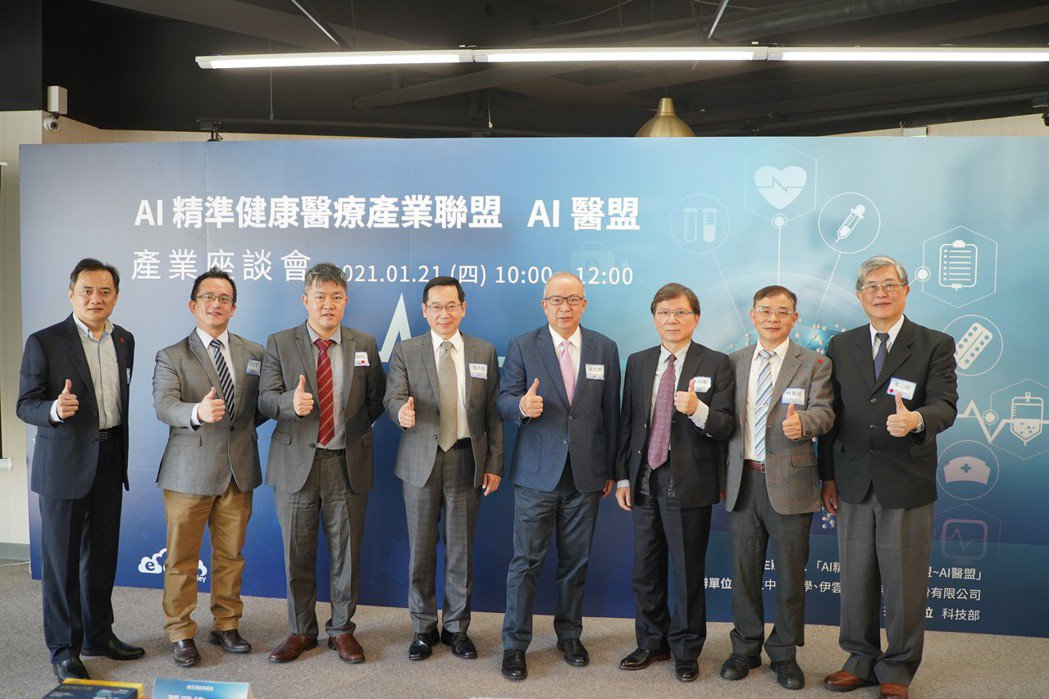 AI醫盟近日舉辦醫療院所與科技產業的交流座談會議,由左至右為伊雲谷董事長林啟雄、...