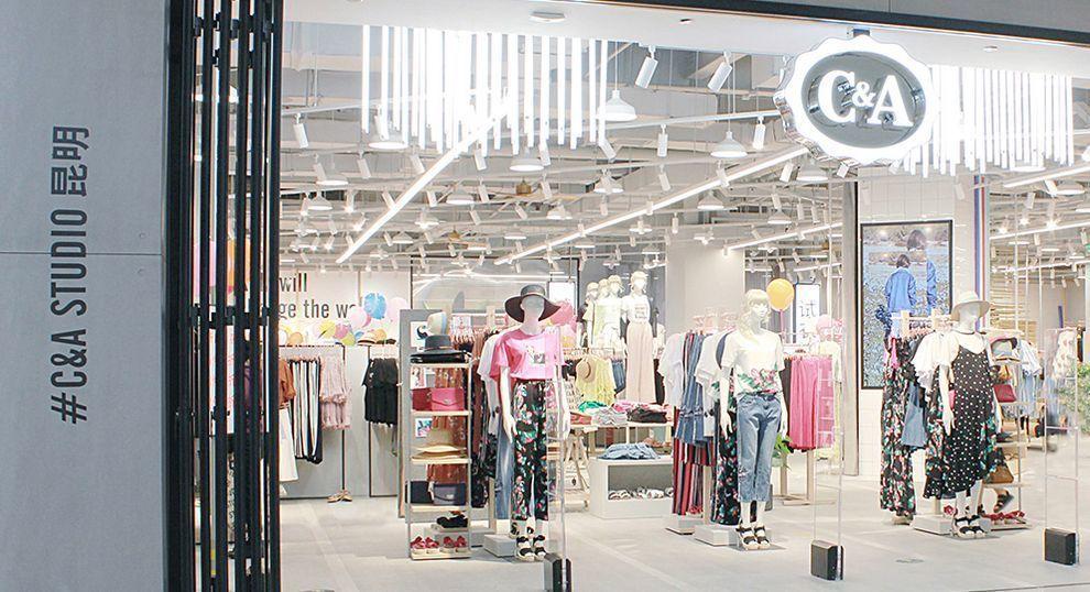 法國女裝品牌 Cache Cache的中國業務股權已出售給中科通融,這家私募基金...