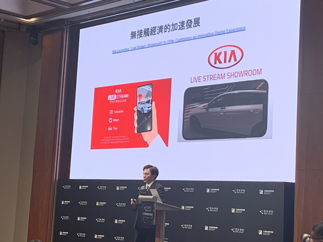 Google台灣區董事總經理馬大康今天在「2021 智慧物聯國際商機論壇」發表專...