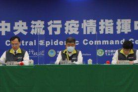 境外本土新冠夾擊台灣 陳時中宣布「鎖國」政策延續