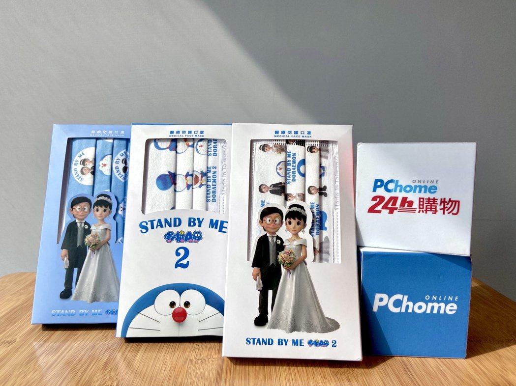 PChome 24h購物將於1月28日上午9點開放預購第3波華淨醫材與哆啦A夢聯...