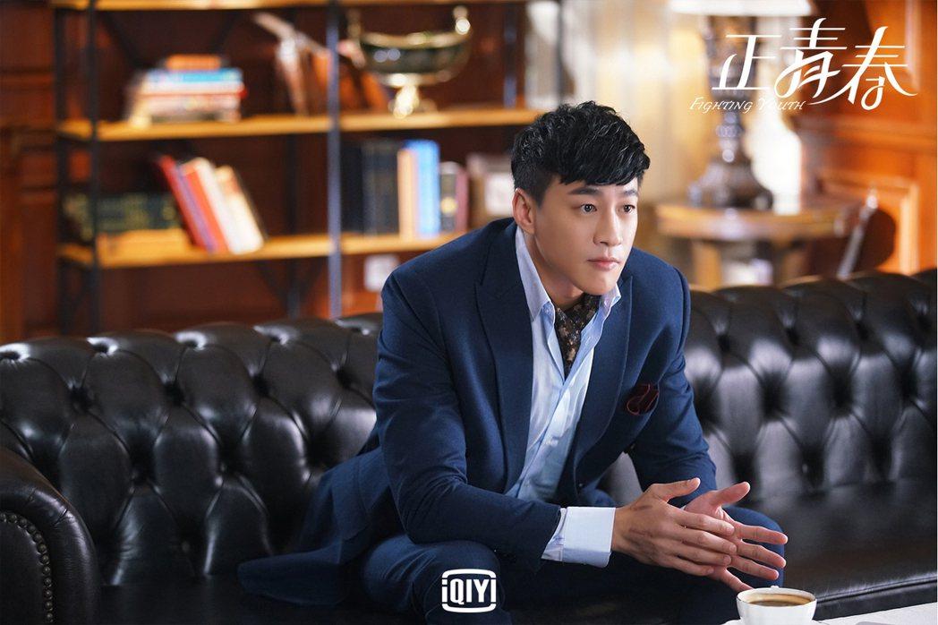 何潤東在「正青春」中演高富帥。圖/愛奇藝國際站提供