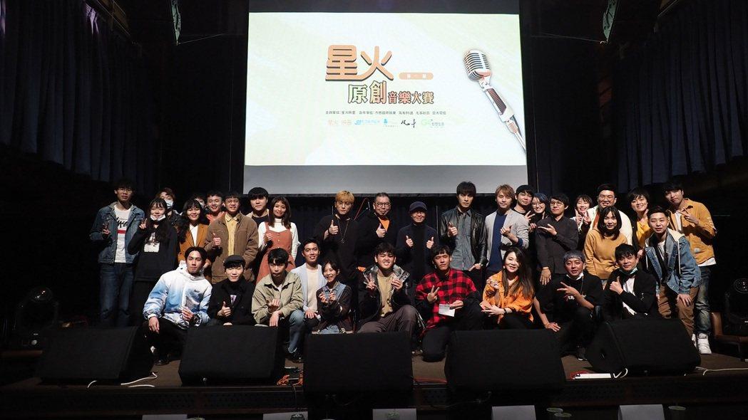 「第一屆星火原創音樂大賽」決選賽程日前於西門「河岸留言」登場。圖/星火映畫提供