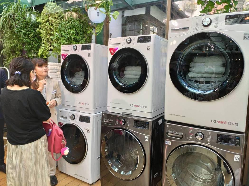 LG 免曬衣乾衣機16公斤來台上市,開創健康乾衣新時代。記者張義宮/攝影