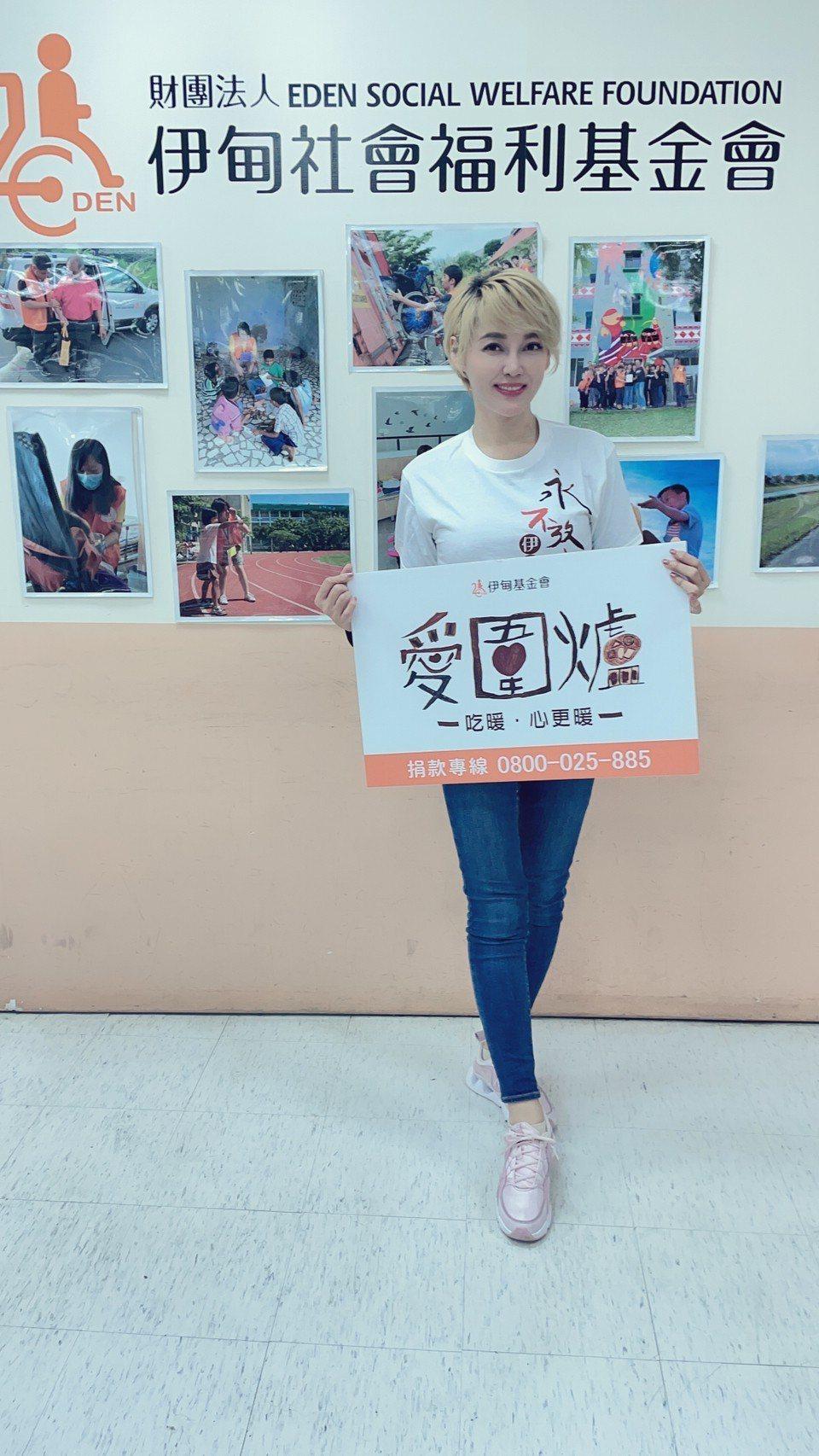 李沛綾捐自家潔手液產品助身障朋友過好年。圖/伊甸基金會提供