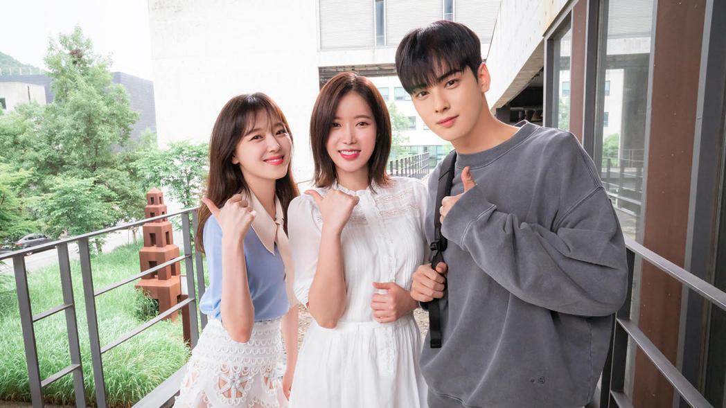 趙宇麗(左)、林秀香、車銀優演出「我的ID是江南美人」。圖/東森戲劇台提供