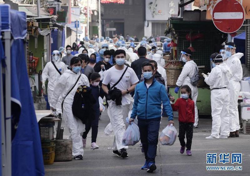 香港疫情持續。圖/取自新華網