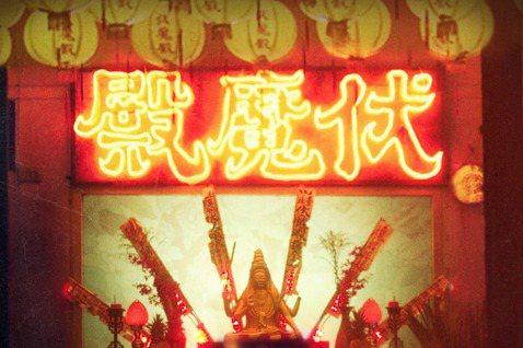 台灣新銳導演王逸帆的短片作品「伏魔殿」,由林道禹及林幻夢露主演,獲得2020年台北電影獎的動作設計獎及最佳造型設計獎兩項提名,並跨出國境,登上西班牙錫切斯奇幻影展,讓世界看見台灣獨特的「本土味」。王...
