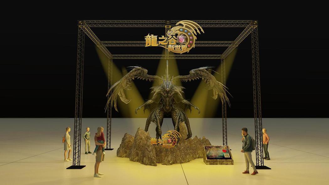 《龍之谷:新世界》黑龍-卡拉斯