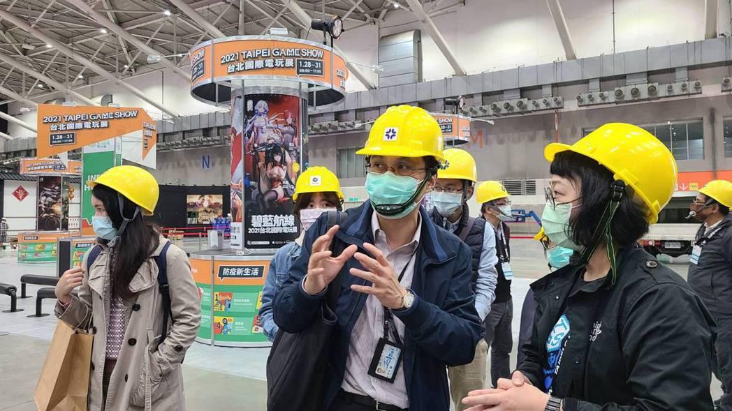2021台北電玩展說明防疫計劃
