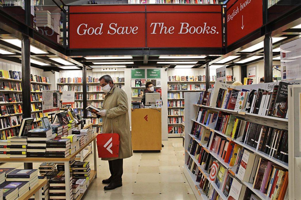 「God Save The Books!」  圖/美聯社