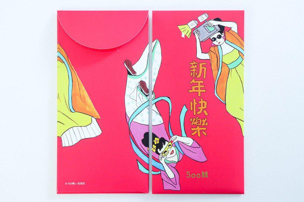 插畫家倪瑞宏與500輯聯名紅包袋。 圖/吳致碩攝影