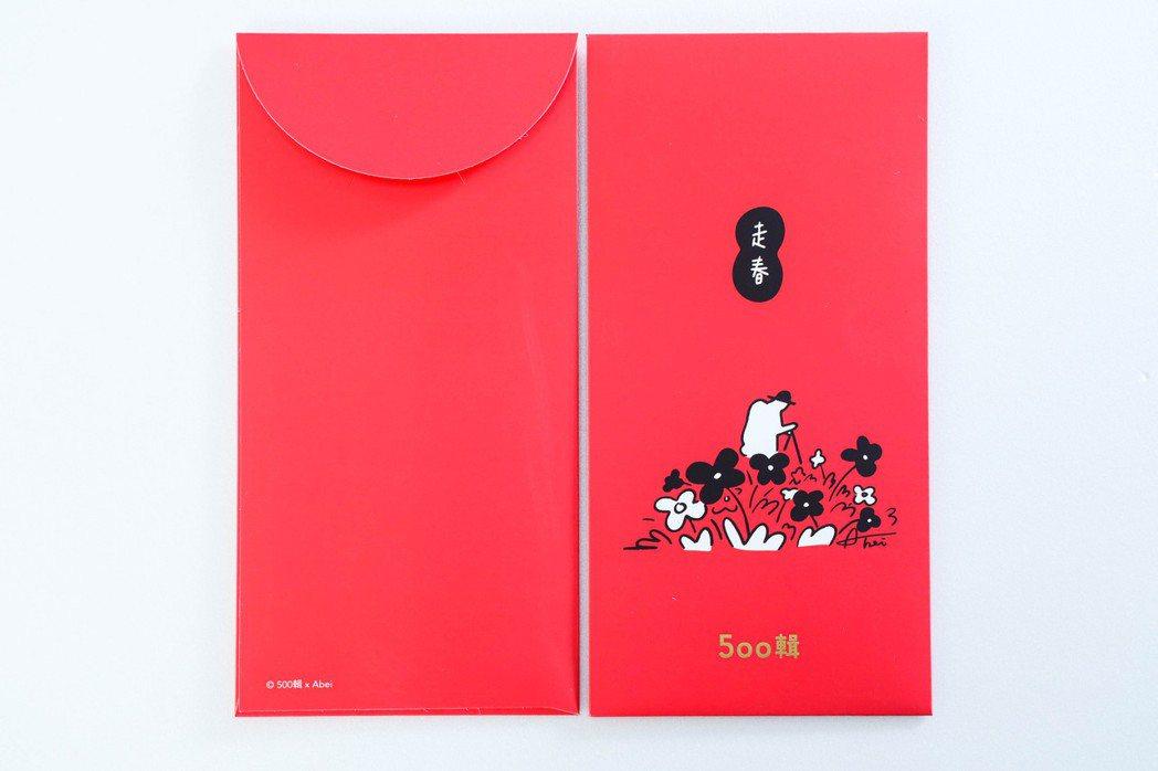 插畫家Abei與500輯聯名紅包袋。 圖/吳致碩攝影